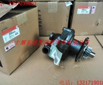 供应现代挖机R485LC水泵机油泵QSM11 4965451图片
