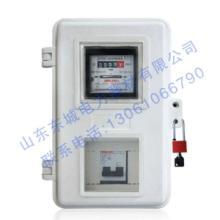 供应电表箱生产厂家,电表箱安全度高,山东电表箱批发价格