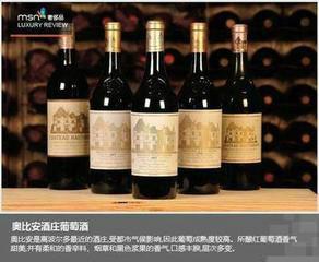 玛歌红酒回收帕图斯红酒回收郑州图片|玛歌红