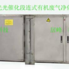 供应工业废气处理塔图片