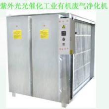 供应东莞喷涂线废气处理工程设备图片