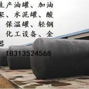 云南沥青保温油罐优质供应商图片