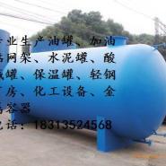 云南曲靖卧式圆柱形油罐图片