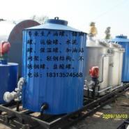 四川沥青罐制造厂家图片