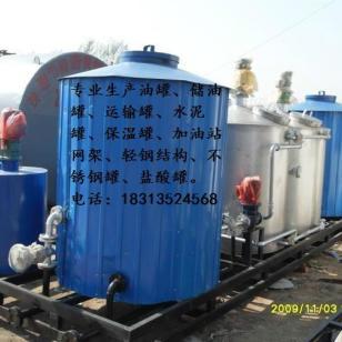 云南昆明沥青罐优质生产供应商图片
