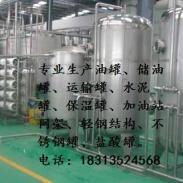 云南原油储罐图片
