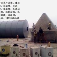 钢筋混凝土油罐图片