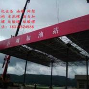 西双版纳傣族自治州加气站建设图片