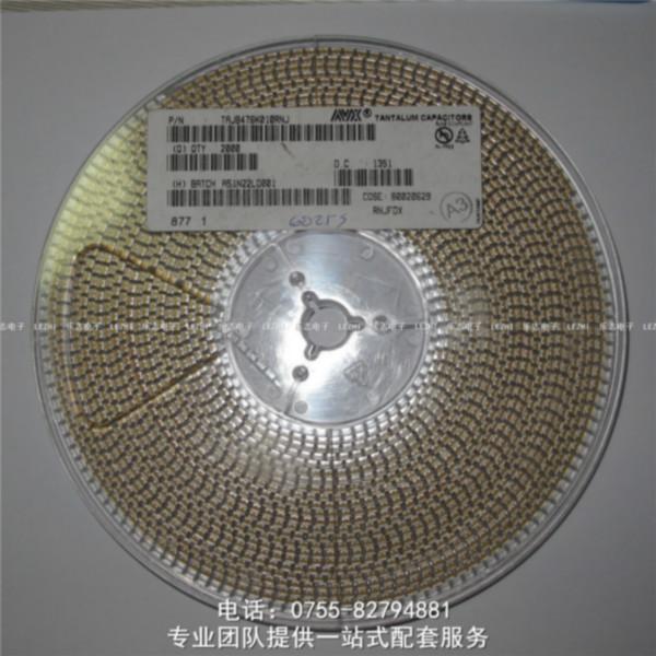 供应贴片电子元器件钽电容电容电感二三极管IC电阻