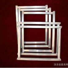供应丝印铝合金网框批发