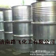 济南路飞长期供应99.8吉化壬基酚,壬基酚报价、壬基酚批发、用途