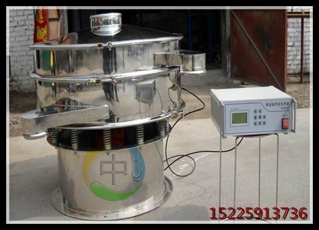 供应超声波振动筛