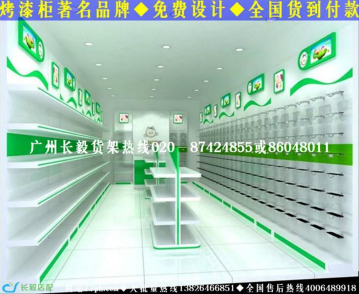 ███长毅最新童装店装修 商场童装店装修设计效果图███高清图片