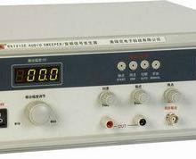 供应音频信号发生器图片