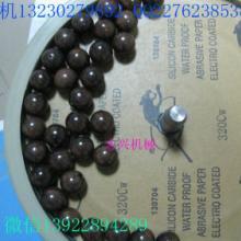 供应合适各类木质抛光机 消耗材料最少的抛光机 圆珠子抛光机批发