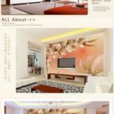 供应电视背景壁画墙纸公司3D电视背景壁画墙纸定制客厅卧室壁画