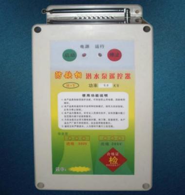水泵缺相保护器图片/水泵缺相保护器样板图 (4)