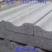 异型石材,异形石材,异形石材厂家