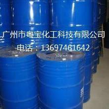 供应十二十四烷基缩水甘油醚AGE