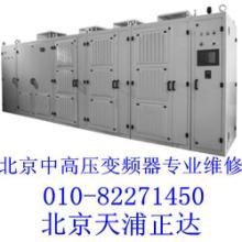 北京中高压变频器维修西门子施耐德利德华福福高压变频器维修