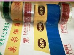 印字胶带生产供应商图片