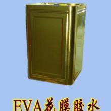 供应镀金膜与TPU/PU/PET/PVC贴合热熔胶图片