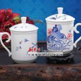 供应用于装水|装牛奶|装饮料的定制办公会议陶瓷茶杯