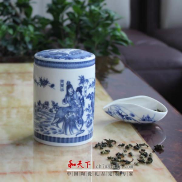 供应用于装茶叶的青花茶叶罐