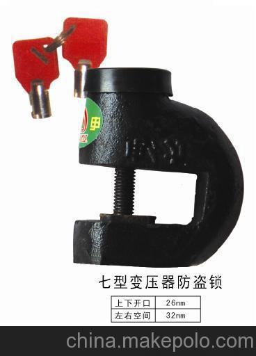 供应变压器防盗锁最低价图片