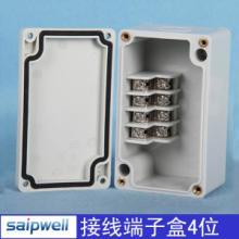 供应塑料防水端子盒SP-MG-4P 4位端子接线盒 塑料接线盒带端子图片