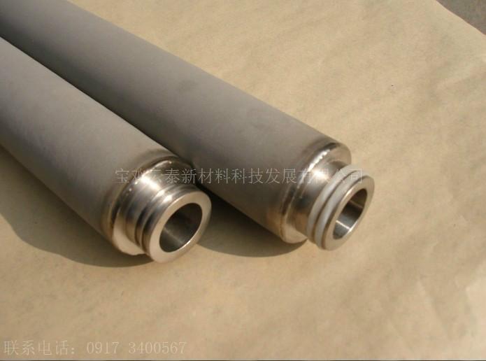 供应金属粉末烧结滤管