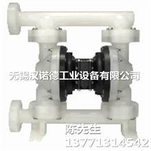 供应aro气动隔膜泵