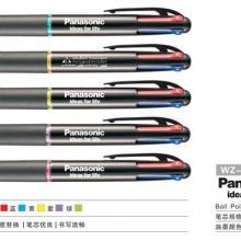 上海广告笔厂广告笔批发广告圆珠笔上海文正批发