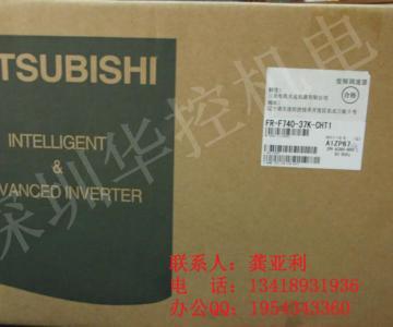 供应深圳代理三菱变频器F740-55K-CHT价格/ 三菱变频器厂家图片