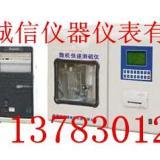 供应红外测硫仪/测硫仪设备/微机全自动测硫仪/鹤壁鑫诚信仪器仪表