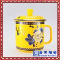 会议礼品陶瓷茶杯订做  商务礼品茶杯