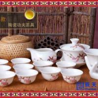 青花盖碗茶具 15头礼品茶具 功夫陶瓷茶具