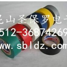 供应绝缘电器胶带防水电工胶带