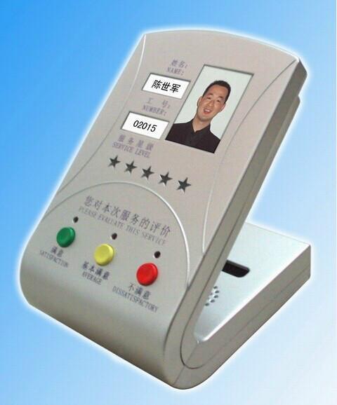 供应USB服务评价器 业务统计型评价器