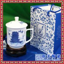 供应景德镇茶杯骨瓷茶杯礼品茶杯