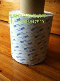 中国代理3M416双面胶长期有货图片/中国代理3M416双面胶长期有货样板图 (2)