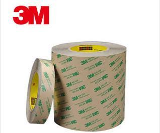 中国代理3M416双面胶长期有货图片/中国代理3M416双面胶长期有货样板图 (4)