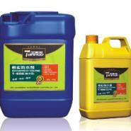 有机硅防水剂图片
