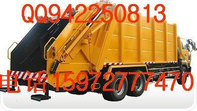 供应压缩式垃圾车图片
