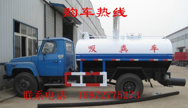供应河南省吸粪车生产厂家图片