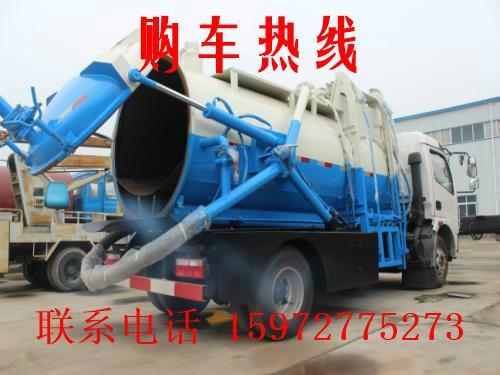 供应辽宁省吸污车厂家图片
