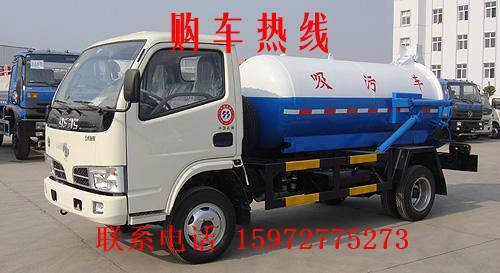 供应陕西省吸污车厂家地址图片