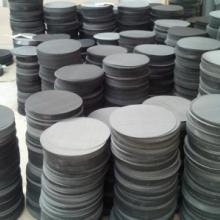 供应不锈钢圆片