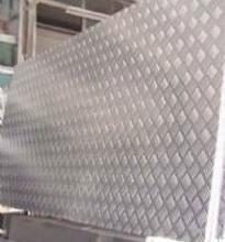 北京南山供应7005耐腐蚀铝板国标花纹板7050防锈铝板花纹铝板现货图片