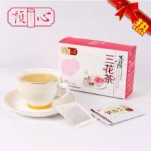 供应夏季养颜茶